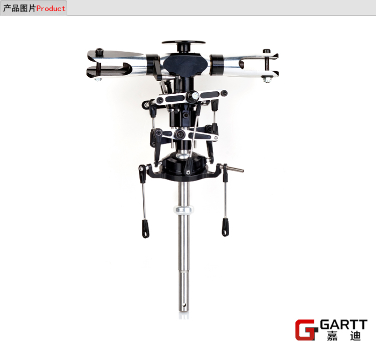 Freeshipping GARTT GT550 Rotor Head Assembly Complete 100% fits Align Trex 550 RC Helicopter Big Sale gartt 500 pro metal main rotor head assembly fits align trex 500 helicopter hobby