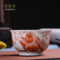 Changwuju in Jingdezhen Cups & Saucers handmade Kung Fu tea ware of the iron red tea cup painted by Jinhongxia as Chinese gift