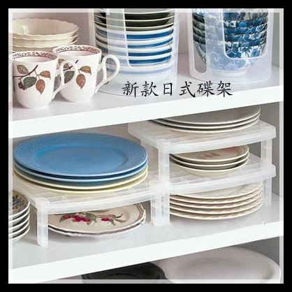 Sanada antibiotic vertical dishes rack bowl rack drain rack sink shelf