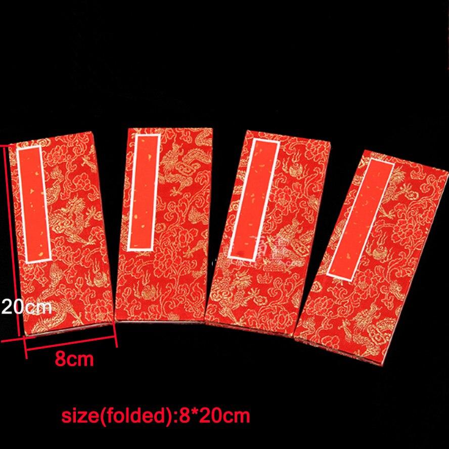 Красная Китайская рисовая бумага альбом книга парча Обложка искусство поставка Свадебный Пригласительный блокнот