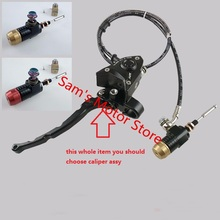 Big Diplacement DIY Modification 14MM Slave Rear Hydraulic Motorcycle Master Cylinder Clutch Brake Caliper Pump