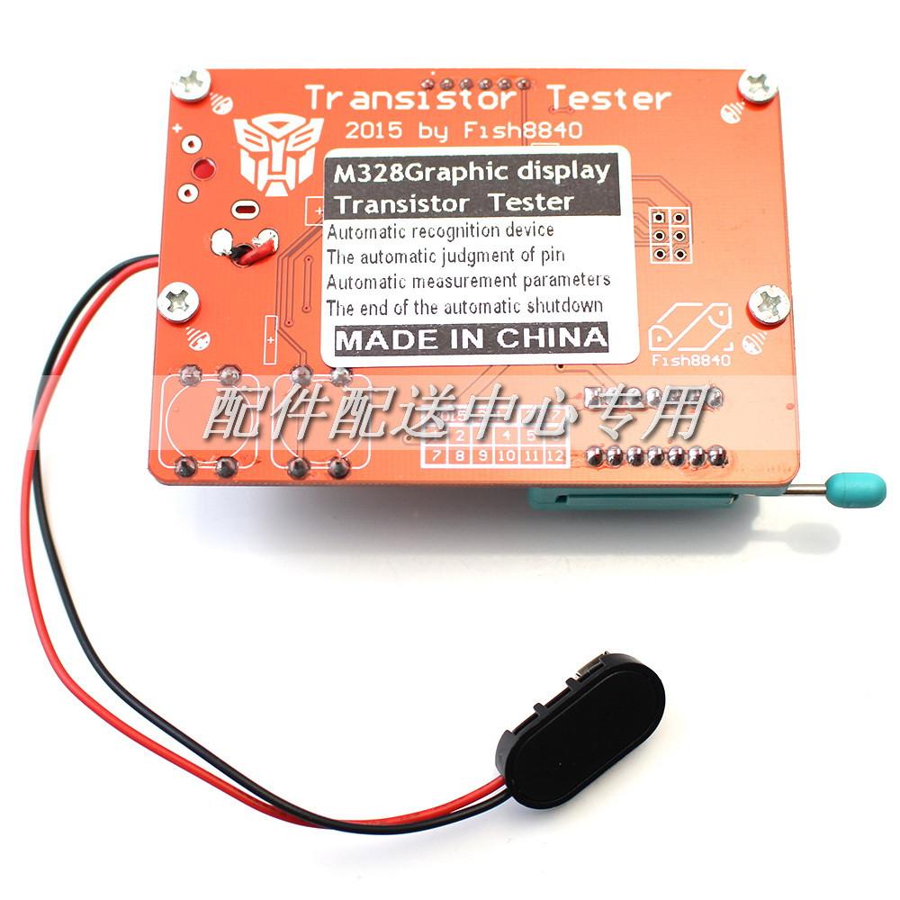 M328-tester-05