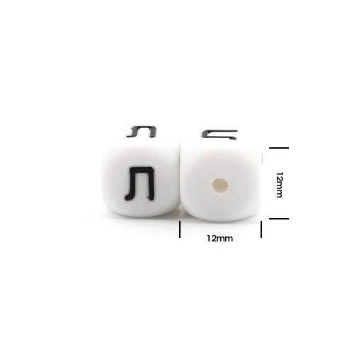tyryhu 10 шт русский алфавит 33 буквы бусины кубики силиконовые фотография
