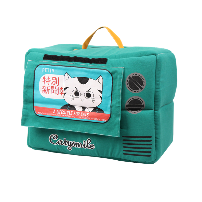 Pet Products Cats And Dogs Bedding Unique Cute TV Style House Beds