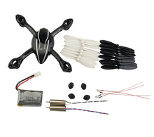 Generic Hubsan X4 H107L Remote control aircraft accessories package battery motor housing wind blade