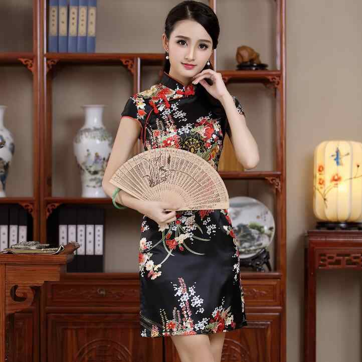... chinese traditional modern qipao wedding dress red dresses cheongsam  plus size with embroidery black sexy silk ... 996298c80fcf