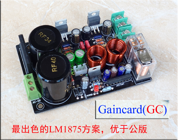 CG version of LM1875 distortion is lower and more resistant to listen to the version of the power amplifier board suite DIY