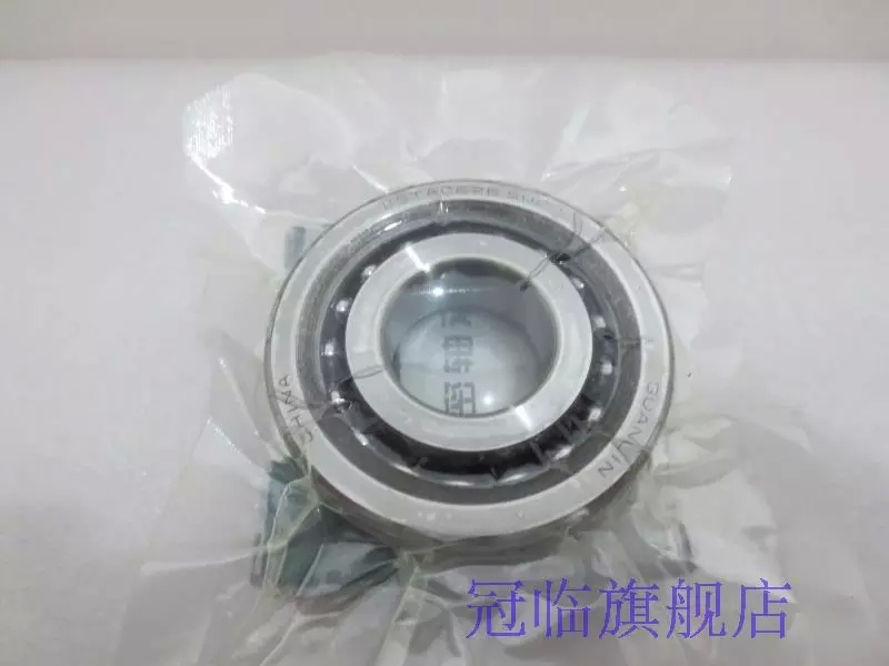 25TAC62B SU P4 C10PN7B CNC machine tool ball screw support bearings