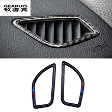 For BMW 1 series F20 Car trim accessories interior outlet decoration ring carbon fiber stainless steel Stickers Car Accessories