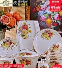 Jingdezhen Bone China dish  set household European pottery bowl plate Chinese rice combination