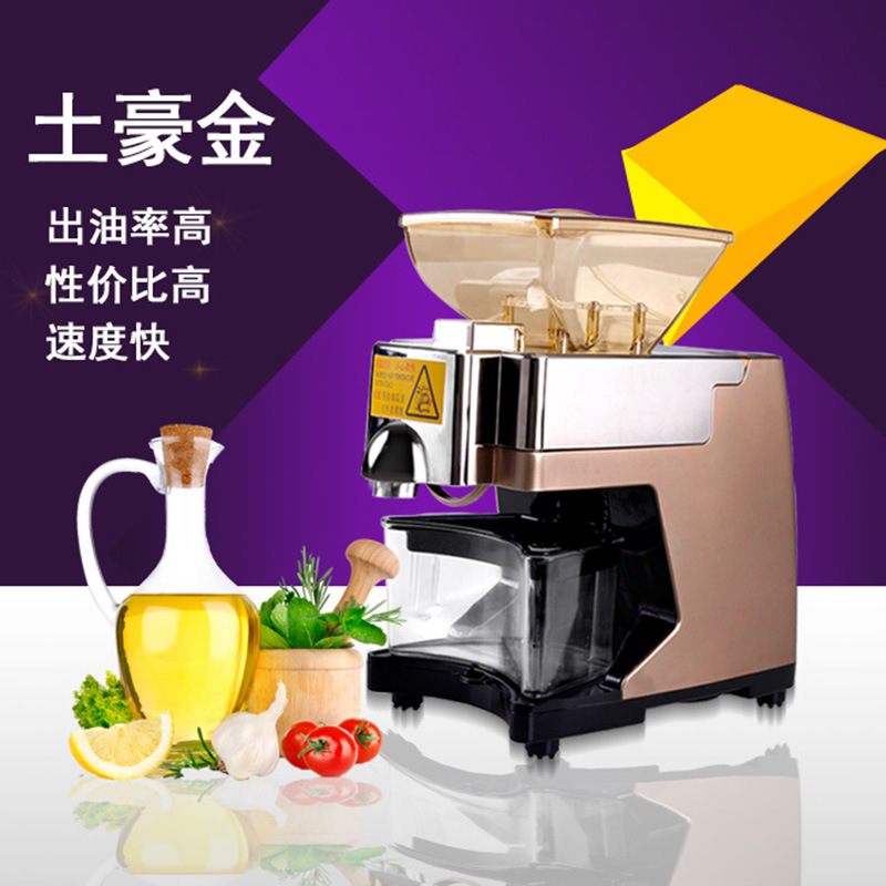 Mini household screw oil press seed oil extraction machine coconut oil machine  ZF