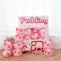 8pcs Pink Pig Mini Plush Toys in a Stuffed Pillow Chinese New Year of Pig Lucky mascot dolls toys for Children Bigg Cushion gift
