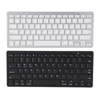 NI5L Multimedia Wireless Bluetooth 3 0 Keyboard For Apple IPad 2 3 4 Ipad Air 1