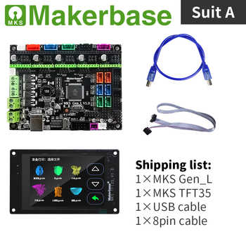 MKS Gen_L and MKS TFT35 kits for 3d  printers developed by Makerbase - DISCOUNT ITEM  0% OFF All Category