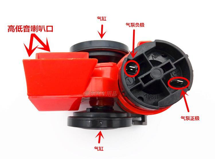 GZHAOER 12 볼트 136db 에어 혼 달팽이 소형 자동차 트럭 - 자동차부품 - 사진 4