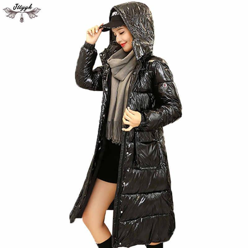 aaff4ef80 2019 Warm Thicken Winter Coat Women Streetwear Glossy Down Cotton Padded  Outwear Hooded Coat Winter Jacket Women Long Parka 156