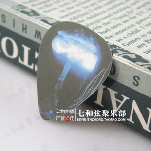 Blue mushroom cloud 0.5MM thickness guitar picks/guitar pick up clips/guitar paddles