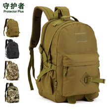 Men's bags Classic backpack backpack leisure joker wearproof 40 l contracted fashion high grade camouflage travel bag(China)