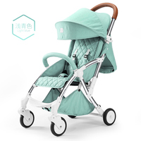 2018 New Arrival Upgraded Lightweight Stroller Baby Travel System Baby Carriage Portable Wagon Infant Trolley Baby Pushchair