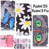 Xiaomi Redmi 3S Phone Wallet Leather Cases Xiaomi Redmi 3 Pro Cover Flip Holders Cover Leather Xiaomi Redmi 3S Redmi 3 Pro Case