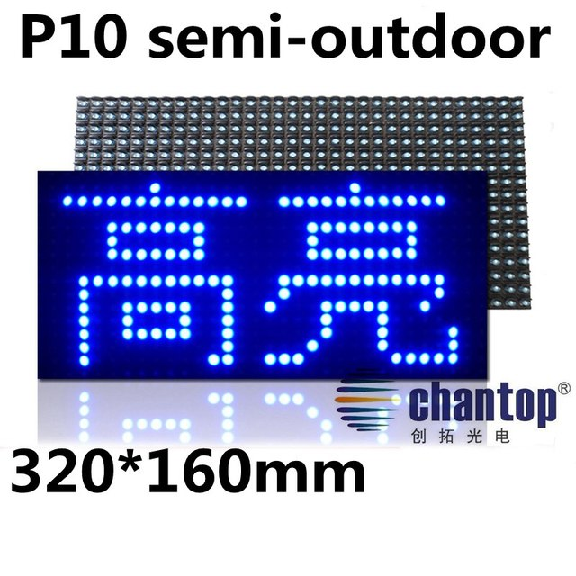 P10 semi-outdoor blue color led sign module 320*160mm 32*16 pixels hub12 scrolling message Lintel LED Board high brightness