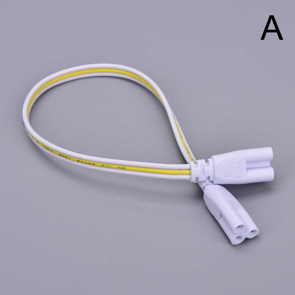 1 шт. 3 pin-код или 2 контактная Светодиодная трубка разъем 30 см двухфазный трехфазный T4 T5 T8 светодиодный светильник освещения подключения двухконфорочная вафельница кабель провод