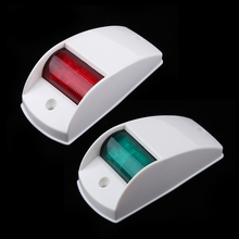 1 Pair Plastic 12V LED Navigation Light Red Green Sailing Signal Light for Marine Boat Yacht Warning Light 135x60x47mm led marine bow navigation light 2 nm red green 3540 one pair
