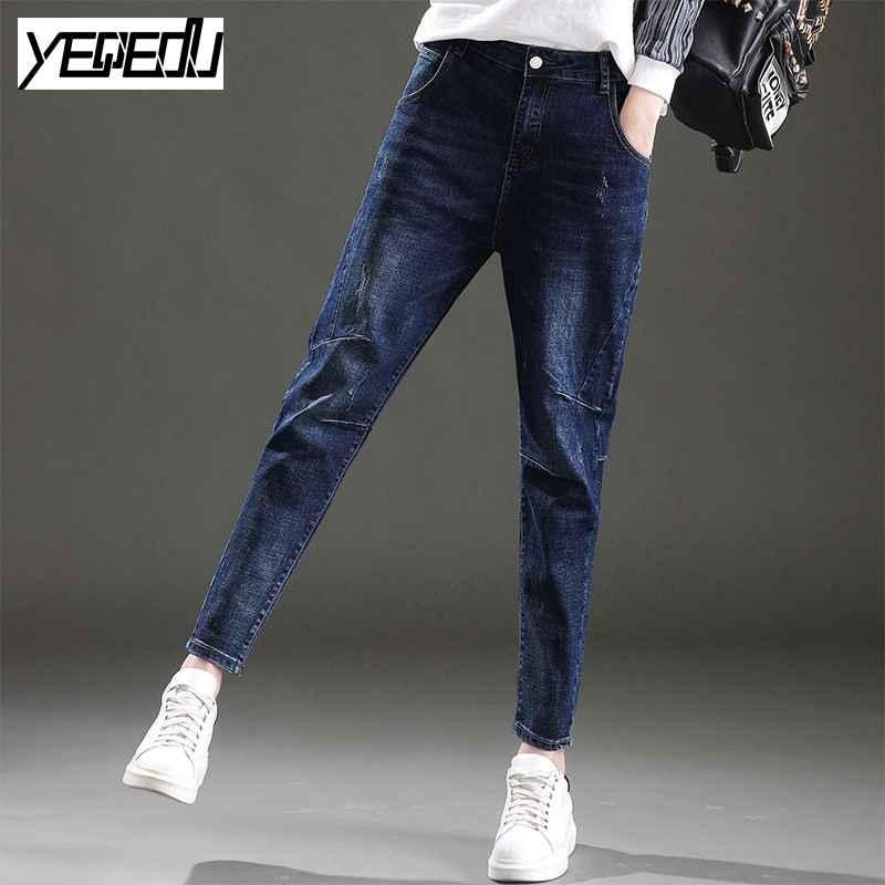 1705 Spring jean femme 2017 High waist jeans women Fashion Loose harem jeans Radish Plus