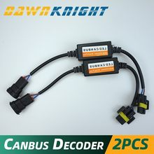 DAWNKNIGHT H7 LED H1 H3 H4 H8/H9/H11 9005/9006/9012 H13 Canbus Decoder The Capacitor Filter Eliminate Radio Interference(China)