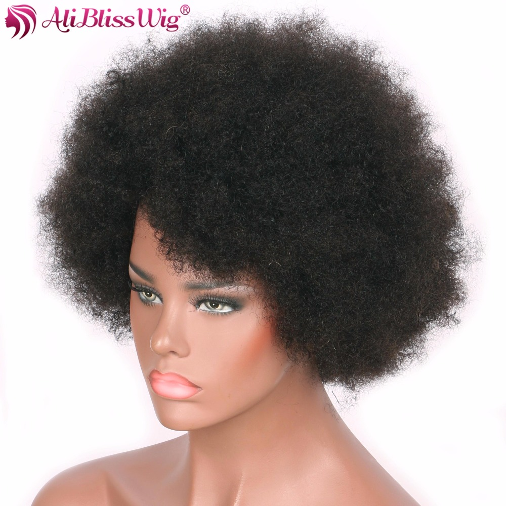 AliBlissWig Afro Kinky Curly None Lace Short Wigs For