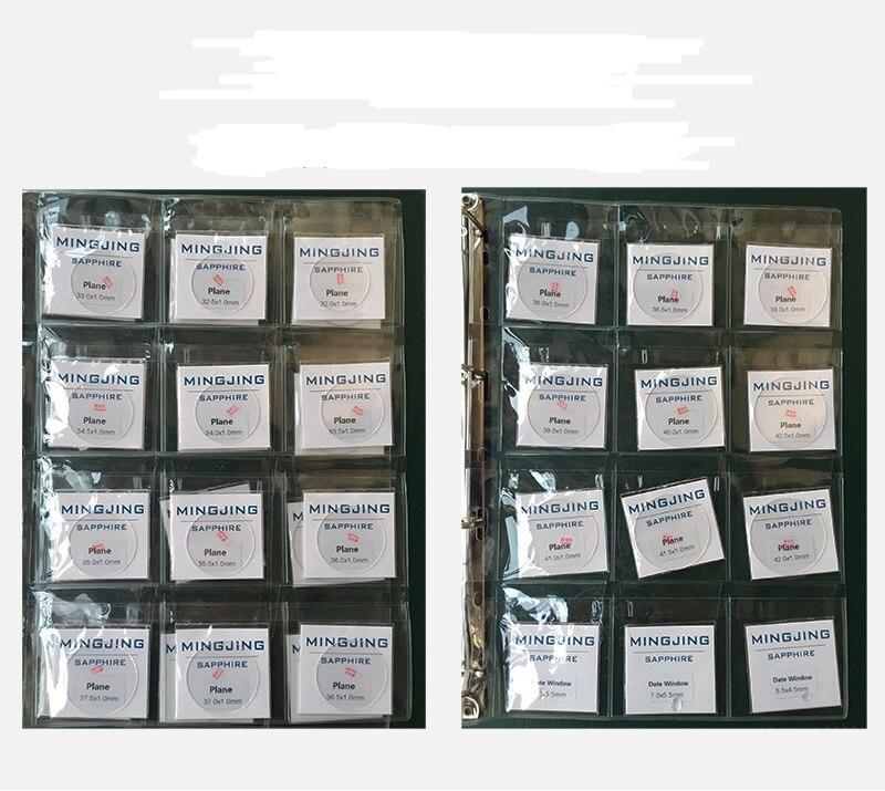 купить Free Shipping 1 Set 1.0mm Thick Flat Round Sapphire for Watch Replacement по цене 9928.99 рублей