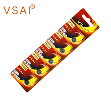5pcs VSAI CR1025 3V Button Cell Batteries Lithium Battery For Toys Calculator DL1025 BR1025 KL1025 CR 1025