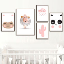 Cartoon Pink Cloud Cactus Cute Sheep Panda Wall Art Canvas Painting Nordic Posters And Prints Pictures For Kids Room Decor