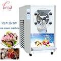 Коммерческая Машина для твердого Мороженого Машина Для Мороженого Машина для морозильной камеры машина для приготовления мороженого YB7120-TW...