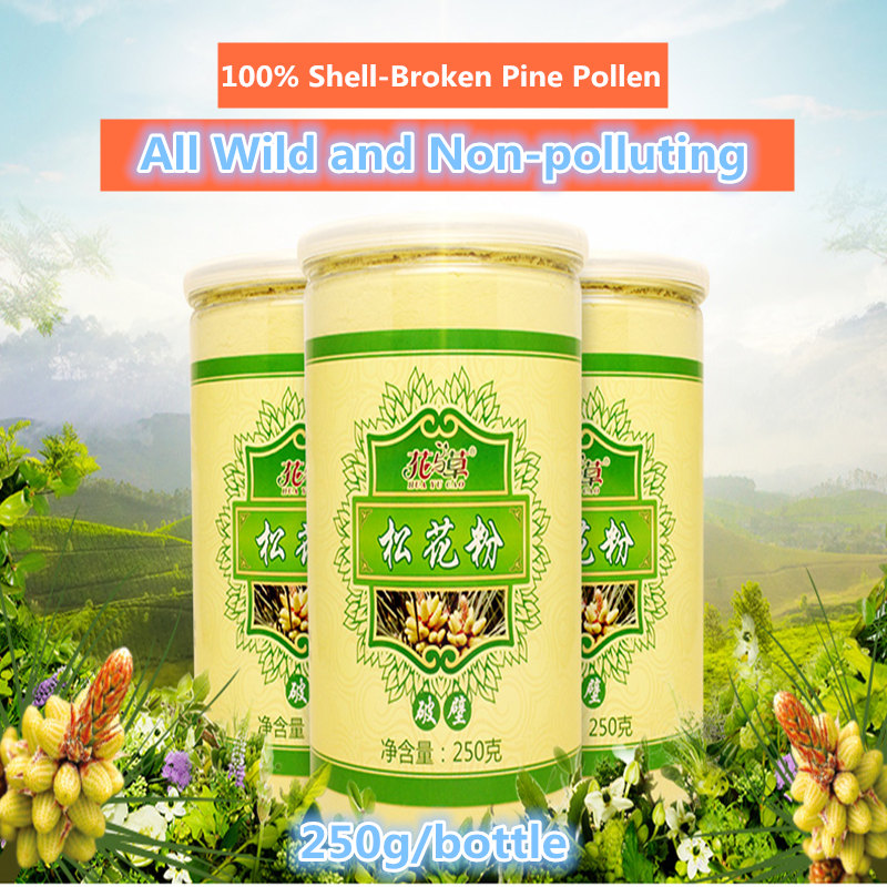 250g/bottle Wild Harvested 100% Shell-broken Pine Pollen Powder,Anti-Aging,longevity support,High quality Non pollution airborne pollen allergy