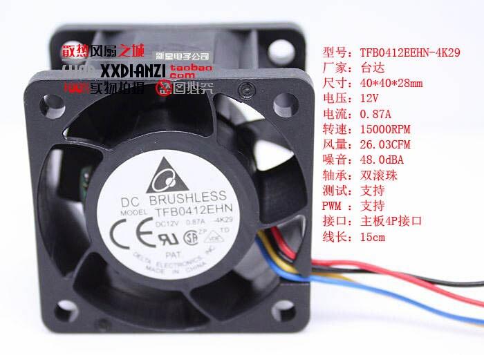 DELTA TFB0412EHN 40*40*28MM 4CM 12V 0.87A  4Pin Cooling Fan