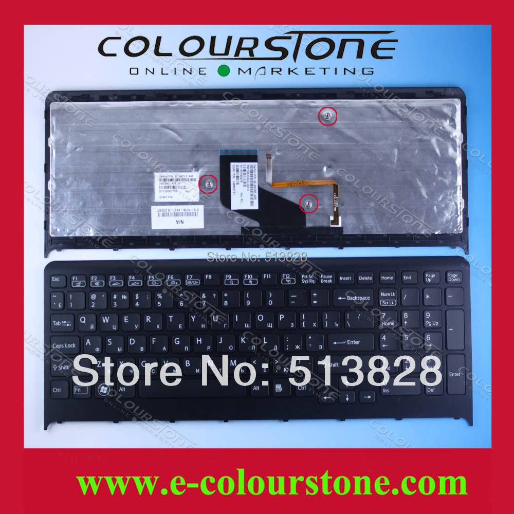 New original Russian Laptop keyboard for SONY VPC-F219FC BLACK  with backlit and frame keyboard 148952731 new and original laptop swiss qwerty replacement keyboard for sony vpc z1 vpcz1 pcg 31113t 31112t 31111t with backlit