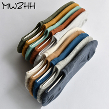 MWZHH Men's New Summer Socks Pure Cotton 5 pairs Of High Quality Japanese Haraju