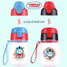 Thomas 350ml Childrens drinking cup Babys small kettle Cute Let your baby fall in love with water