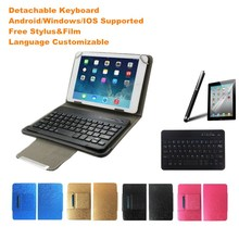 Free Stylus&Film UNIVERSAL Wireless Bluetooth Keyboard Cover Case for CUBE T8 Dual 4G 8 inch Keyboard Language Layout Customized