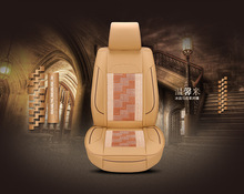 automotive car seat covers for BLUEBIRD SUNNY Pathfinder PICKUP TEANA TIIDA Sylphy Geniss cefiro X-TRAIL CIMA Nissan NP300 D22