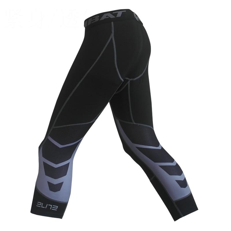 Wade Sea 3/4 Men Compression Sportwear Running Tights 2018 Sports Leggings Fitness Men Gym Clothing Basketball Training Pant