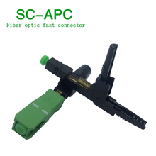 200 stks/partij FTTH SC APC single mode glasvezel SC APC quick connector SC APC FTTH Glasvezel Snelle connector
