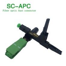 200 unids/lote FTTH SC APC fibra óptica monomodo SC APC conector rápido SC APC FTTH fibra óptica conector rápido