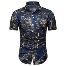 Hawaiian Blouse Men Short sleeve Shirt Floral Leisure Fashion Loose New model Shirts Summer