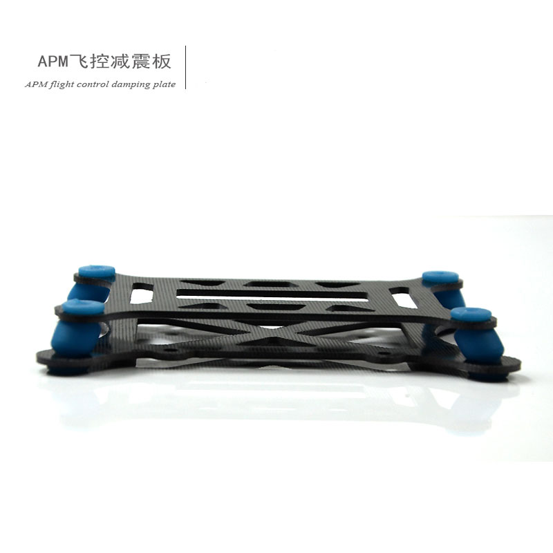 RC airplane aeroplane quadcopter universal Flight controller damping vibration damper mounting plate for APM PIX GlassFiber