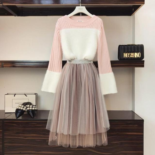 83444f864 Princess Dress Two Piece Suit Women Fashion Sweater +Gauze Skirt ...