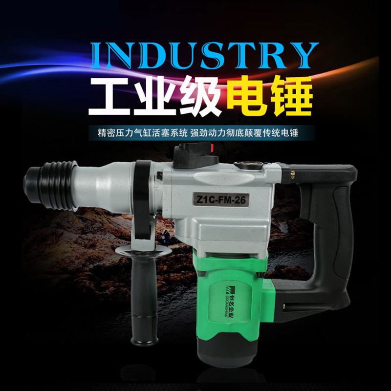 92026 electrical hammer for cement broken wall brick broken at good price with one set chisel ead free