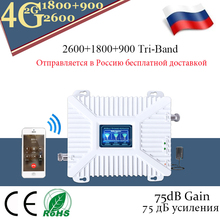 2G 3G 4G 900 1800 2600mhz Tri-Band Signal Booster GSM DCS LTE FDD 4G Mobile Phone Signal Repeater Cell Phone Cellular Amplifier стоимость
