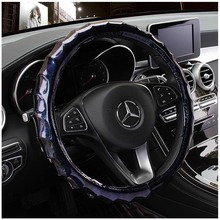 Car Steering Wheel Cover Leather 38cm Auo Sport wheel cover Universal Steering Cover for Interior Accessories p301 16 auo p301 16